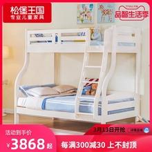 松堡王li实木高低子ya层多功能床现代简约TC905宝宝床上下床