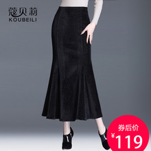半身鱼li裙女秋冬包ya丝绒裙子遮胯显瘦中长黑色包裙丝绒长裙