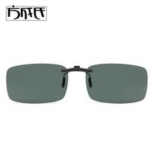 [liyaya]无框眼镜男士隐藏金属夹驾