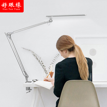 LEDli读工作书桌ai室床头可折叠绘图长臂多功能触摸护眼台灯