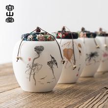 容山堂li粗陶陶瓷大zk茶普洱茶盒(小)号密封罐软木塞包装盒