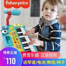 费雪儿li带话筒宝宝ng弹奏(小)钢琴早教男女孩弹琴玩具琴