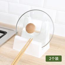 纳川创li厨房用品塑ng架砧板置物架收纳架子菜板架锅盖座