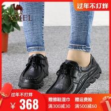 Camlil/骆驼女zi020秋冬季新品牛皮系带坡跟柔软舒适休闲妈妈鞋