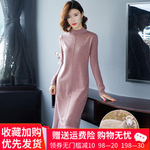 配大衣li毛打底连衣zi长式过膝秋冬装拼接网纱羊绒针织毛衣裙