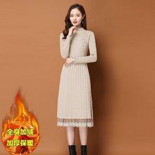 加绒加li2020秋zi式连衣裙女长式过膝配大衣的蕾丝针织毛衣裙