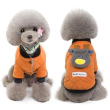 冬季加li棉袄泰迪比zi犬幼犬宠物可爱秋冬装加绒棉衣
