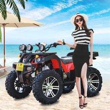 大型四轮越野车方向盘全地形沙滩车无li14变速成zi车代步车