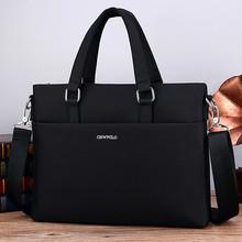 [lizzi]新款保罗男士手提包横款全