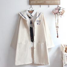 秋装日li海军领男女zi风衣牛油果双口袋学生可爱宽松长式外套