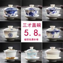 手绘单li大号敬茶碗zi用三才杯泡茶器功夫茶具套装