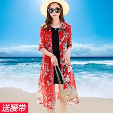 海边度假雪纺长衫长袖防li8衣女中长zi肩外套披风薄开衫外搭