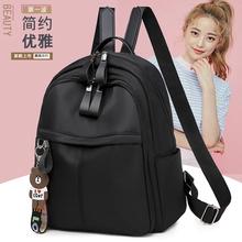 牛津布li肩包防水女zi21新式时尚背包韩款潮流百搭夏式旅行包包