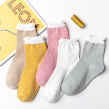 春秋月li袜子全棉孕zi产妇袜不勒脚春夏季薄式棉袜松口中筒袜