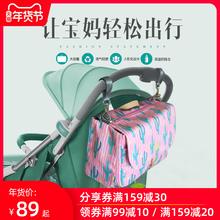 婴儿车li包妈咪包多zi容量外出挂推车包袋母婴手提单肩斜挎包