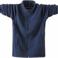 秋冬季li士抓绒夹克zi衫休闲上衣肥佬宽松卫衣摇粒绒外套男装