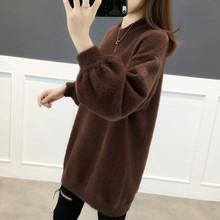中长式li水貂绒加厚zi宽松外穿2020年秋冬新式套头打底针织衫