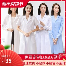 白大褂li生服美容院zi医师服长袖短袖夏季薄式女实验服