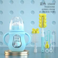 新式新生婴儿玻璃宽口li7大宝宝硅zi瓶吸管式重力球防摔正品