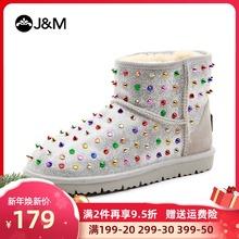 jm快乐li1丽冬季新zi彩色铆钉纯羊毛加绒保暖套筒女靴58087W