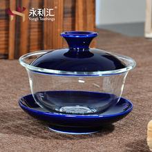永利汇li热加厚玻璃zi瓷手绘三才茶碗泡茶杯(小)号功夫茶具单个