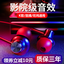 耳机入耳式有线li4装高音质zivivo手机oppo苹果华为(小)米女半耳塞带麦k歌