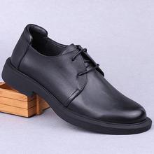 外贸男鞋真皮鞋li4底软皮秋zi闲鞋系带透气头层牛皮圆头宽头