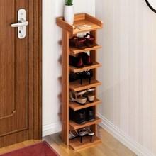 迷你家li30CM长zi角墙角转角鞋架子门口简易实木质组装鞋柜