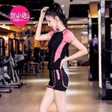 奴(小)依运动瑜伽服套装女夏季网li11健身房zi身服宽松大码