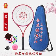 正品金丝猫太极柔li5球拍套装zi套路表演初学者 柔力球拍包邮