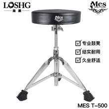 香港MEli1麦斯架子zi斯T500 鼓凳鼓椅T-500 加厚双板鼓椅
