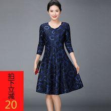 春秋装li衣裙大码长zi20新式高贵夫的妈妈过膝气质品牌洋气中年