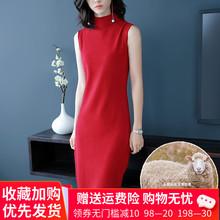 网红无袖背心裙长式过膝li8衣裙女2zi秋新式羊毛打底针织连衣裙