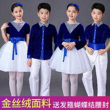 元旦儿li合唱演出服zi生大合唱团礼服男女童诗歌朗诵表演服装