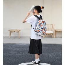Forljver cbxivate初中女生书包韩款校园大容量印花旅行双肩背包