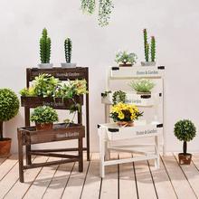 复古做lj花架子客厅cm层实木阳台落地式阶梯多肉植物木质花架