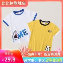 比比树lj装男童短袖wc020夏装新式中大童宝宝(小)学生男孩体恤衫
