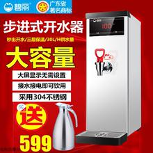 碧丽步lj式开水器商vn店烧水机自动台式电热烧水器餐厅