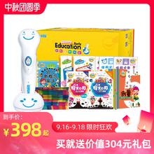 易读宝lj读笔E90vn升级款学习机 宝宝英语早教机0-3-6岁