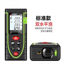 测量器lj携式光电专vn仪器电子尺面积测距仪测手持量房仪平方