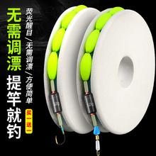 七星漂lj线组单钩通vn敏传统鲫鱼草洞鲢鳙手工绑制成品