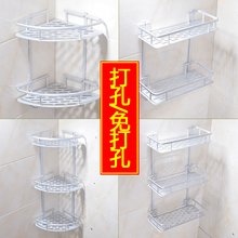 厕所置lj架洗手间洗vn三角架卫生间置物架壁挂免打孔墙上收纳