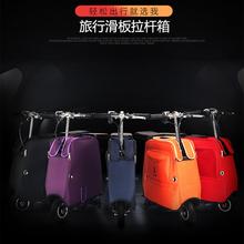 BUOljK电动自行vn迷你折叠行李箱电动车男女式(小)型代步电瓶车