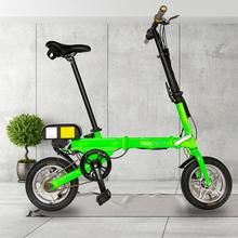 款本7lj叠超轻电动vn车(小)型成的男女性迷你代驾宝锂电池12寸