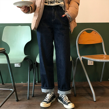 馨帮帮lj021夏季gn腰显瘦阔腿裤子复古深蓝色牛仔裤女直筒宽松