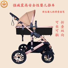 爱孩子婴lj推车高景观tf向可坐可躺bb避震新生儿童宝宝