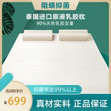 富安芬lj国原装进口xwm天然乳胶榻榻米床垫子 1.8m床5cm