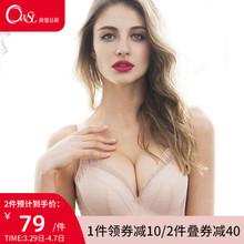 奥维丝lk内衣女(小)胸at副乳上托防下垂加厚性感文胸调整型正品