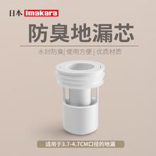 [lkbq]日本卫生间防臭地漏盖 下
