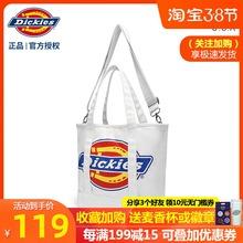 Diclkies斜挎oy新式白色帆布包女大logo简约单肩包手提托特包
